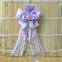 How to Make Cute Beaded Cell Phone Charms with Purple Ribbon Flower