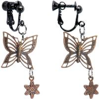 "Make your own clip on earrings- a pair of ""butterfly loves flower"" earrings"