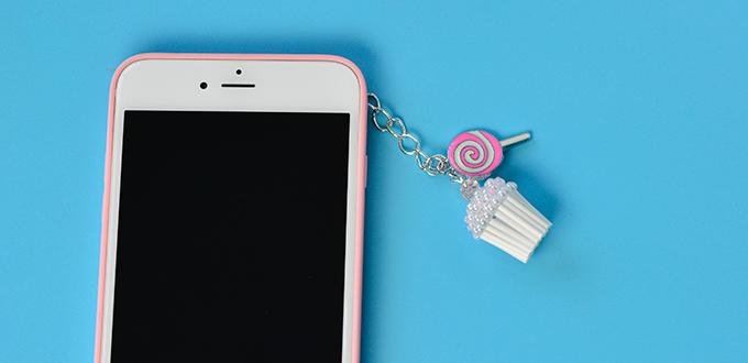 How to Make a Bead Cupcake Keychain or Phone Hanging Ornament