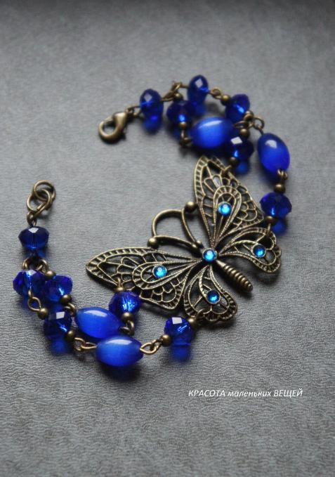 Vintage Jewelry Bracelets - blue charms