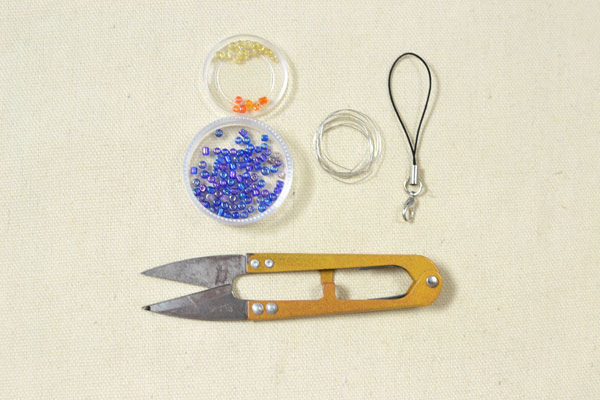Supplies in DIY the cute key chain: